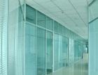 河北高隔间安装、河北玻璃隔断安装