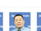 北京学派网2015建造师课程**活动,最后一天