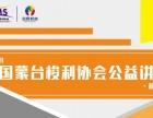 离中国蒙台梭利协会大型公益演讲·杭州站还有两天!
