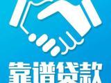 重庆小额贷款重庆房产抵押贷款重庆身份证个人贷款