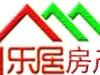 沧州-房产3室2厅-40万元