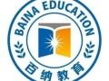 惠州成人高考报考高中起点升专科
