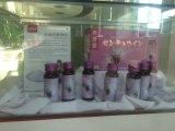 50ml山楂树莓混合果汁饮品