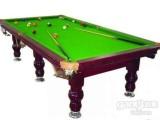 北京房山区台球桌专卖 北京房山区台球桌专业维修