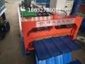 优质840型彩钢瓦机生产