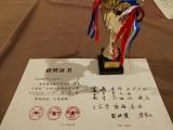 海口书法练字培训名师教学常年招生