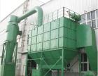 除尘器专业供应商-喀什除尘器