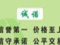 蚌埠专业安装木地板的,刘师傅长期为您服务