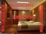 苏州酒店设备回收 苏州酒店家具回收 吴江拆除酒店用品回收