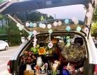 DIY创业 小城市首选 项目新收益快 文艺花店韩式