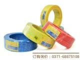 南阳三厂电线,南阳三厂电线价格,南阳郑州三厂电缆厂家