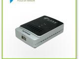 USB2.0打印机服务器 支持惠普爱普生佳能等 TH-P1008