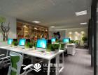 合肥办公室装修 找枫雅装饰公司 装点您的成功 荣耀您的空间