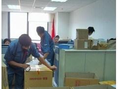 上海正规搬家公司小件搬家 居民搬家长途搬家找大众搬家公司