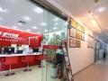 上海平面设计培训 广告创意设计学习班
