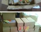 5盒名片22元全国包邮包设计