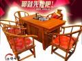 榆木将军茶桌