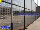 多年老厂铁丝网直销 三亚绿化带隔离围网 海南马场围栏网