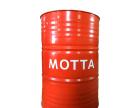 石狮针织机油批发莫塔白油价格优惠