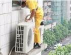 咸阳精诚空调服务 空调拆装 移机 维修 加冷媒