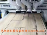 山东枣庄板式家具生产线设备 全屋定制开料机 济南数控设备厂家