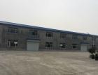 农垦飞机场 仓库 厂房900平米