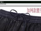 运动裤夏季薄款新品限量促销