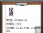 iPhone6土豪金64G美版V
