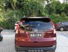 本田 CRV 2013款 CRV 2.4L 自动 两驱豪华版-支