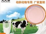 小猪乳仔猪幼龄动物专用奶粉香饲料增香调味动物诱食促生长专用