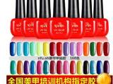 甲油NFU.oh依芙悦升级版奢华甲油胶芭芘QQ光疗胶 美甲用品批