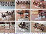 考世美冲压机油泵维修,东永源供应浙锻冲床油泵PC14-1P4