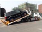 鹤壁高速道路救援 鹤壁汽车救援中心 鹤壁拖车公司