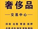 广州黄金回收多少钱 广州哪里有上门回收黄金