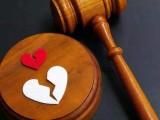 杭州刑事辯護律師,律師會見法律咨詢