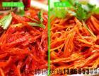 韩式烤肉技术配方加盟培训