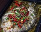 【鱼的门青花椒烤鱼】美味烤鱼 烤鱼专营店