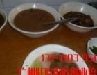 【旺吃】广式粥粉面的做法技术配加盟 特色小吃