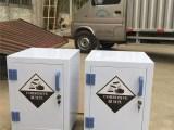 供应PP柜 化学品储存柜厂家