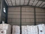 湖州北元片碱厂家 国标工业级氢氧化钠 污水处理养殖消毒用烧碱