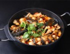 开一家虾兵蟹将海鲜焖锅加盟费多少钱