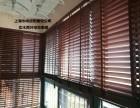 上海黄浦电动窗帘定做 黄浦区定做电动天棚帘卷帘百叶帘垂直帘