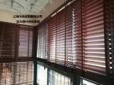 上海宝山区定做窗帘公司 宝山定做办公室窗帘