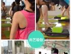 专业瑜伽教练班培训,开课啦—尚艺瑜伽培训机构