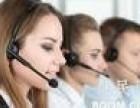 郑州飞利浦电视机(飞利浦!各中心售后服务多少电话?