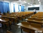 北京管理培训场地出租上课教室出租会议室出租