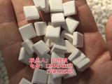 淄博地区实惠的耐磨陶瓷片 生产耐磨陶瓷片