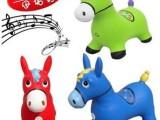 正品伊诺特 音乐跳跳马 1200g 充气塑胶马 皮马 橡胶马玩具