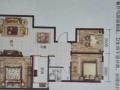 虹桥丽景现代城3室2厅1卫17楼
