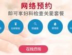 流产不当有可能不孕郑州那家医院人流伤害少
